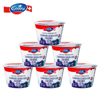 艾美牌希腊式蓝莓部分脱脂风味 瑞士原装进口酸奶乳150g*6杯