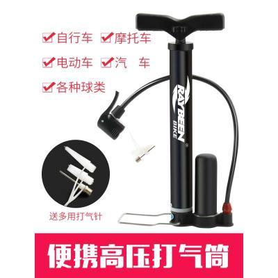 高壓打氣筒山地自行車家用迷你便攜式充氣筒摩托車通用氣管子籃球