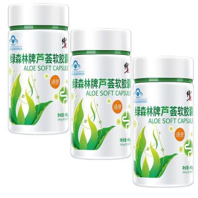 三盒裝 修正(xiuzheng)蘆薈軟膠囊便秘者通便可搭潤腸清腸排宿便腸潤茶