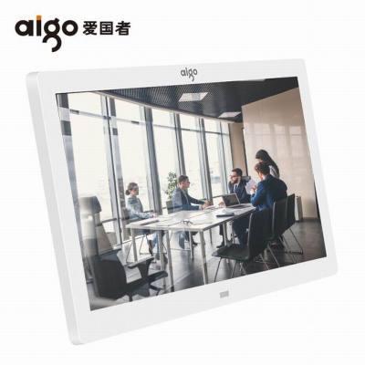 愛國者(Aigo)DPF101高清數碼相框10寸電子相冊臺歷壁掛式帶16G卡帶遙控器 音視頻播放 插卡插優盤 白色