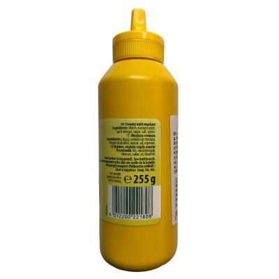 德国进口冠利美式黄芥末酱 挤压瓶255g热狗汉堡三明治沙拉黄芥末酱调味酱料