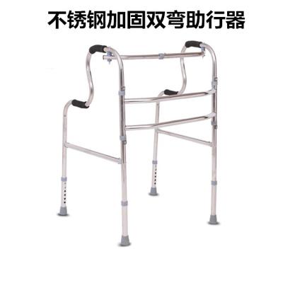 拐扙拐棍老人康復走路行走輔助器帶坐便多功能雙手扶拐杖椅 白色不銹鋼加固雙彎款