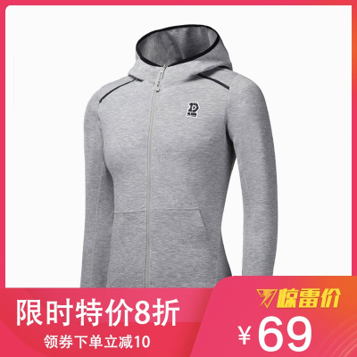 361°保暖舒適 女款運動衛衣 生活系列女款連帽開襟衛衣