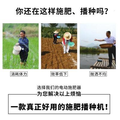 背負式農用化肥機電動施符象肥器撒肥機電機配件龍蝦投料機多功能機械 可調速施肥器鋰電14A