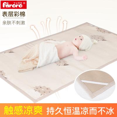 faroro日本婴儿凉席彩棉新生儿宝宝凉席夏季儿童婴儿床席子透气幼儿园MX号