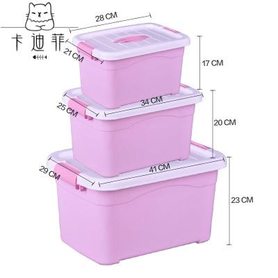 【品质优选】收纳箱塑料特大号小号储物箱被子衣服玩具整理箱子收纳盒车载家用猫太子 纯粉色 小号:长28宽21高17厘米
