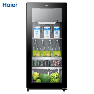 海尔(Haier)LC-121D 121升冷柜 可制冰冰吧 保鲜柜 母婴冰柜 展示柜 饮料柜 侧开门冷藏柜 商务小冰箱