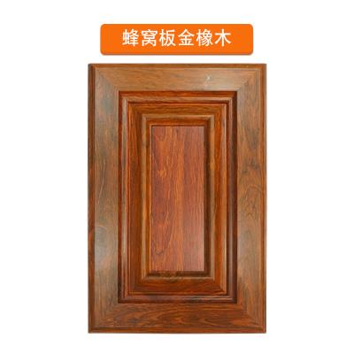 納麗雅(Naliya)全鋁合金櫥板定做推拉滑移定制整體平開百葉訂做衣柜 金橡木色蜂窩板 1m(含)-1.2m(含)