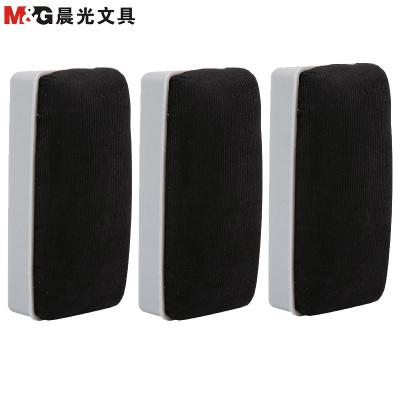 晨光(M&G)ASC99364 白板擦3个 带磁铁绒布易擦黑板擦粉笔擦 磁性画板擦白板刷 办公用品