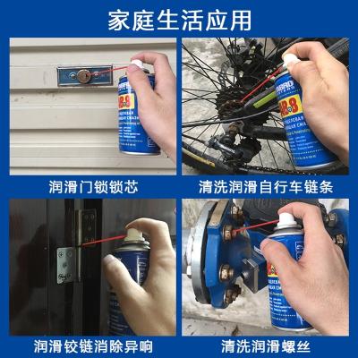 機械潤滑油防銹家用門軸承鏈車門窗門鎖合頁扇異響脂液體黃油噴劑 體驗裝100