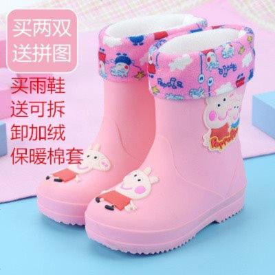佩琦可爱儿童雨鞋男童女孩雨靴宝宝女童小学生公主四季防滑水鞋