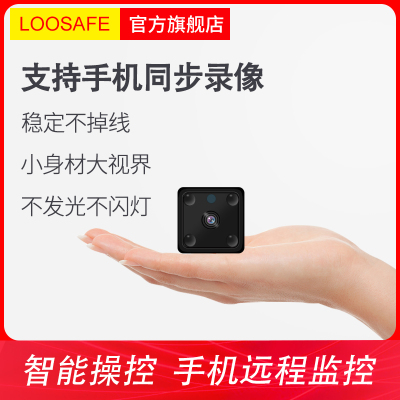 小型無線攝像頭wifi高清夜視手機遠程網絡室內迷你電池監控器家用