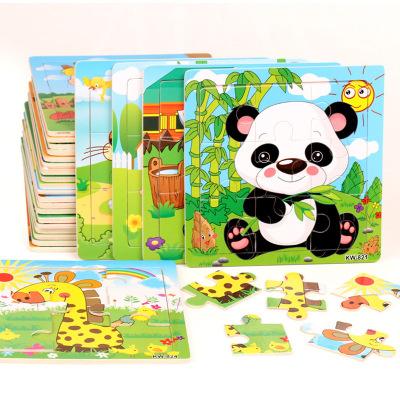 【4片裝】木質拼圖幼兒園兒童寶寶早教益智力2-3-4-6歲男女孩積木制玩具卡通
