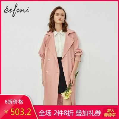 伊芙麗風衣長款春裝韓版休閑寬松粉色女士大衣外套