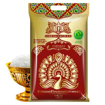 湄南河泰国豚谷拉隆海茉莉香米5KG/袋装(10斤) 泰国原装进口泰国香米 非有机