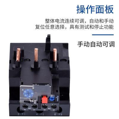 閃電客JR28-253693熱過載繼電器LR2-D13D23D33LR1插入式25A18A 4-6A