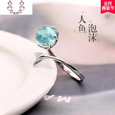 冷淡風人魚泡沫戒指女銀開口藍色水晶的眼淚網紅潮人學生食指尾戒 Chunmi