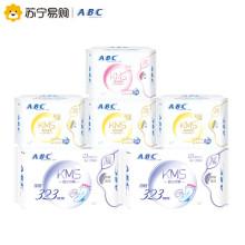 ABC日夜组合卫生巾 纤薄棉柔组合装6包共38片 姨妈巾 国产 有香味