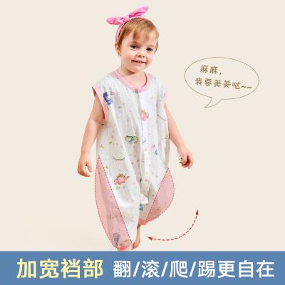 龍之涵【LONGZHIHAN】嬰兒純棉紗布睡袋 寶寶無袖分腿睡袋