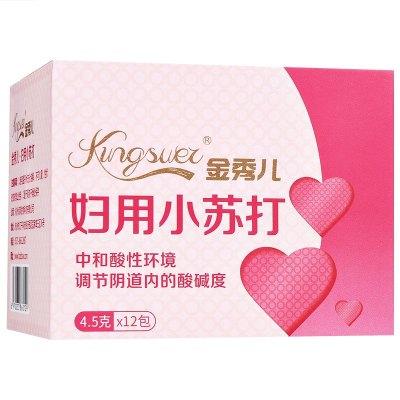 金秀儿 妇用小苏打粉4.5g*12包 备孕妇科用私处弱碱性洗液苏打水碳酸氢钠