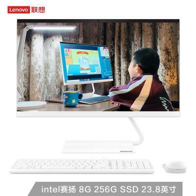 聯想(Lenovo)AIO逸 網課商務辦公學習高性能家用一體臺式機電腦23.8英寸(賽揚4205U 8G 256G SSD 高色域)白