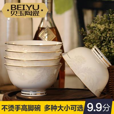 貝玉歐式骨瓷碗家用吃飯碗5寸6寸高腳米飯碗大號陶瓷粥碗大碗湯碗泡面碗