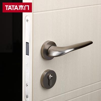 TATA木門 標配室內門鎖鎖具 簡約靜音鎖房門鎖衛生間鎖 門配件 亮光銀#002J