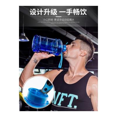 18公主(SHIBAGONGZHU)1.5升2升2.2l運動水壺健身水壺大容量塑料水杯男杯子超大戶外便攜
