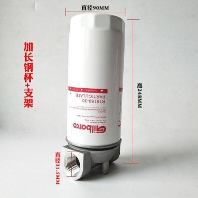 BONJEAN加油機過濾器 小型柴油過濾器車載加油機過濾器油泵過濾網濾清器濾芯總成加長款