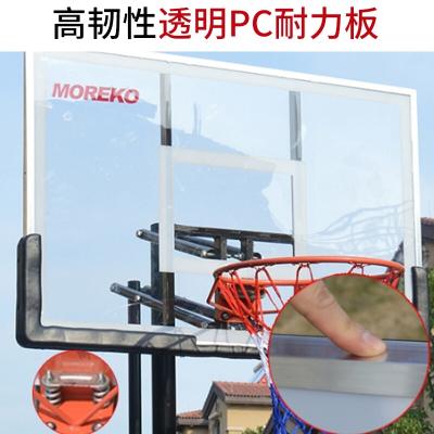 MOREKO美科籃球架成人標準戶外籃球架移動式升降式室內籃球架