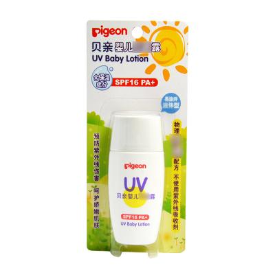 貝親(Pigeon)兒童嬰兒防曬霜 SPF16 PA+防紫外線保濕30g IA162水嫩防曬乳