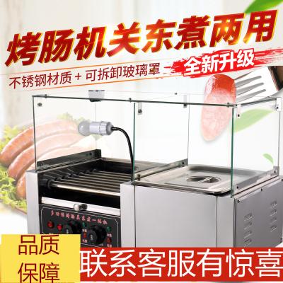 新款帶燈全自動熱狗機商用電熱火山石烤腸機妖怪關東煮二合一燒烤爐