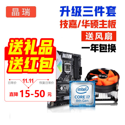 【二手95新】 主板CPU組合套裝Z77/3770K Z97/4790K i5 4590 + B85(華碩技嘉小板)套裝