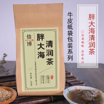 伟博胖大海清润咽喉茶利咽茶罗汉果茶 牛皮纸袋系列30包*5克