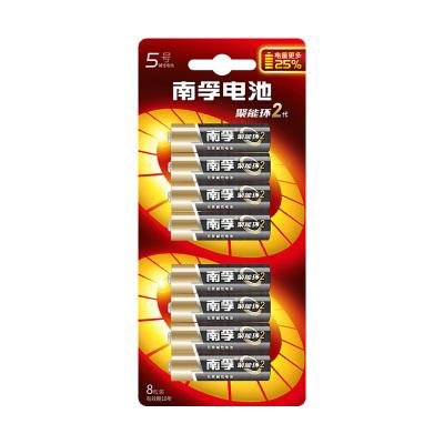 南孚(NANFU)聚能环通用5号8粒五号耐用碱性干电池