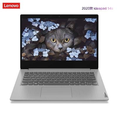 聯想Lenovo ideapad 14S 14英寸 AMD銳龍版 R5-4600U 6核心 8G 256G 集顯 便攜輕薄本 窄邊框 娛樂游戲 辦公商務本 FHD高清 銀
