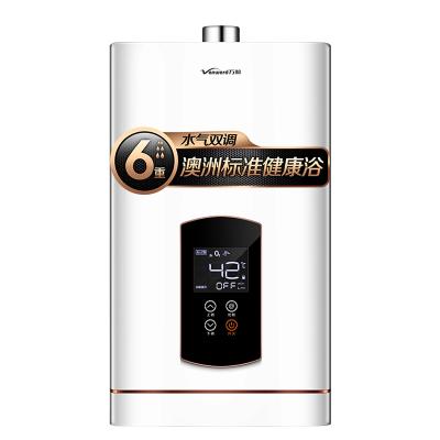 万和(Vanward) 13升燃气热水器 JSQ25-526W13 天然气热水器天然气 水气双调 澳洲涉水标准 支持恒温