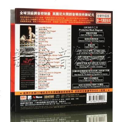 正版發燒 燒通天唱片 貓王 永遠的搖滾 黑膠CD hey jude