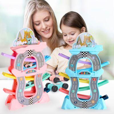 【4車4軌道】滑翔軌道車男孩慣性小汽車兒童玩具車寶寶生日禮物小孩益智玩具 顏色隨機