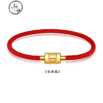 鼠年十二生肖本命年红绳编织手绳情侣款男女手链金色鼠刻字   JiMi