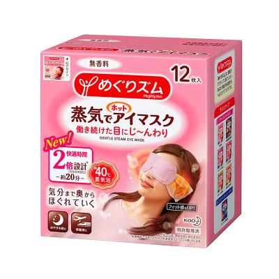 日本原装花王KAO蒸汽眼罩 睡眠眼罩/肩贴/腹部贴眼部套装 眼罩- 无香12枚/盒