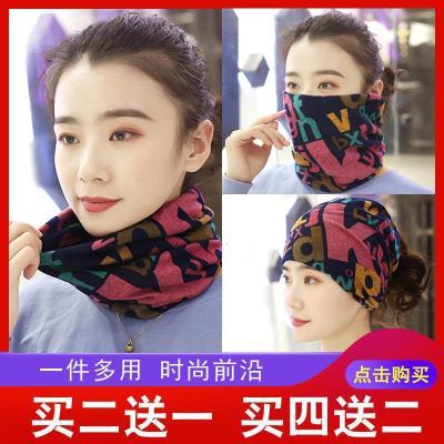 围脖女冬季新款加厚保暖围巾帽子两用护颈学生韩版百搭套头脖套