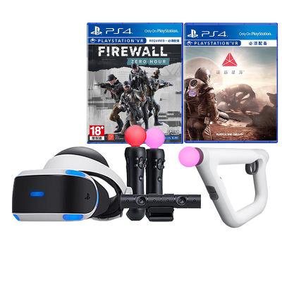 索尼(SONY)PSVR二代 3D头戴式眼镜 虚拟现实乐园 PS4专用 PS VR精品套装送遥远星际+防火墙