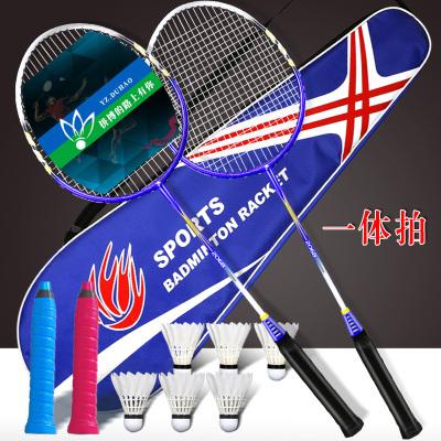 都豪Y.Z.Duhao羽毛球拍2支装对拍 情侣装学生成人铁合金训练拍攻守兼备