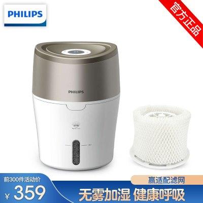飛利浦 加濕器 家用臥室辦公室無霧迷你加濕器 牡蠣金HU4803/00帶數顯-220ml/h(Philips)