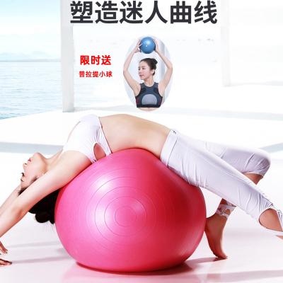 【送普拉提小球】三梵 瑜伽球加厚防爆健身球兒童感統訓練孕婦助產分娩大龍球瑜伽普拉提減肥瘦身大球運動健身瑜伽器材瑜伽大小球