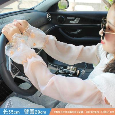 戶外防曬手套女長款蕾絲袖套薄款夏天防ZI外冰袖遮陽開車冰絲手臂套 威珺