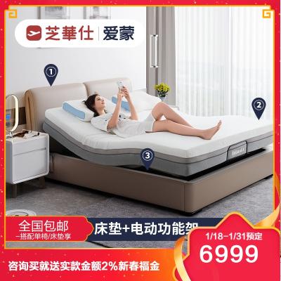 芝华仕爱蒙北欧简约现代智能床布艺床科技布双人床主卧卧室Z007