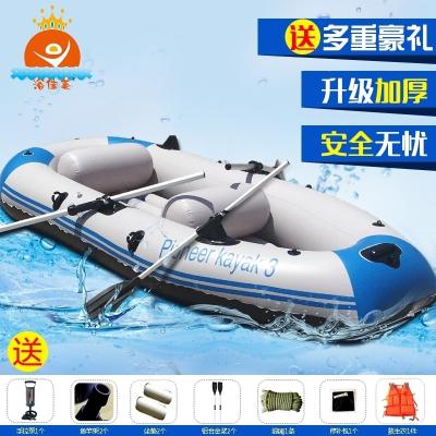 浴佳美皮劃艇充氣艇橡皮艇加厚耐磨釣魚船2人3人4人充氣船氣墊船沖鋒舟橡皮船 白船三人尊享禮包