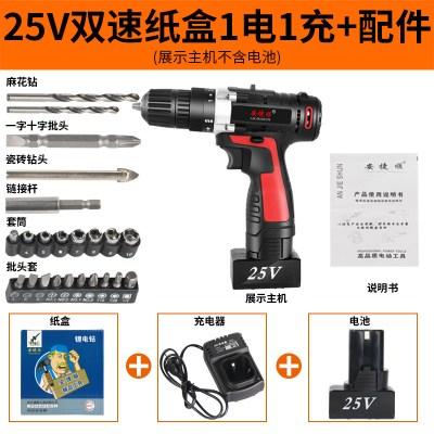 安捷顺(ANJIESHUN)电板手扳手锂电池 木工架子工专用电动扳手 锂电 架子工 25V双速1电池(纸盒装)+配件